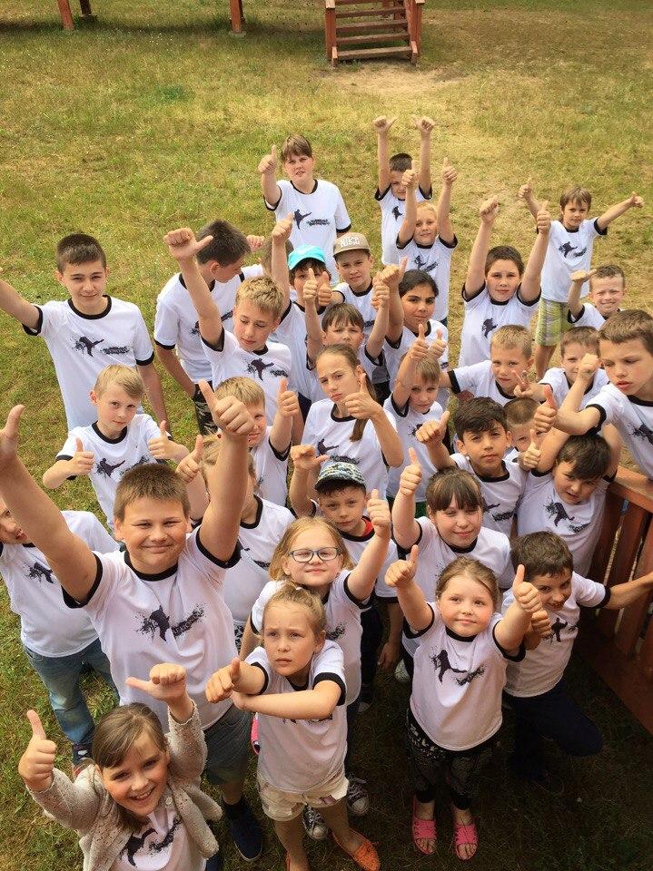 1 смена белорусского лагеря